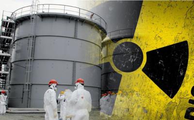 Fukushima-leak