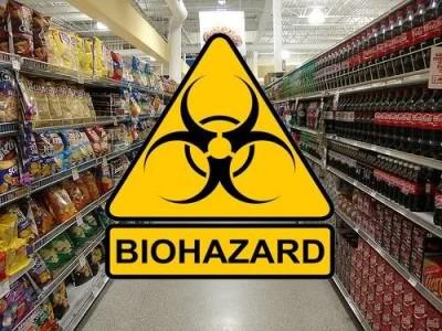 gmo_toxicity